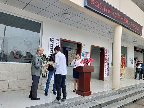 民盟泸州市委为农村留守儿童送艺术教育2.jpg